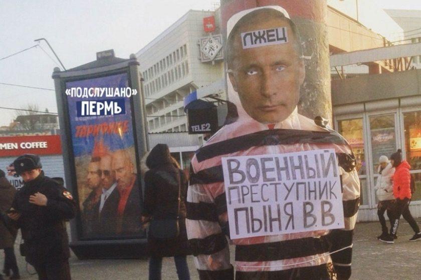 После обнаружения в Перми манекена с лицом Путина полиция отвезла в военкомат местного оппозиционера