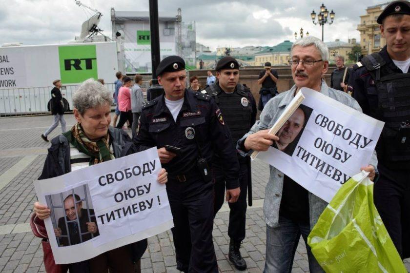 Светлана Ганнушкина оштрафована за пикет в защиту Титиева