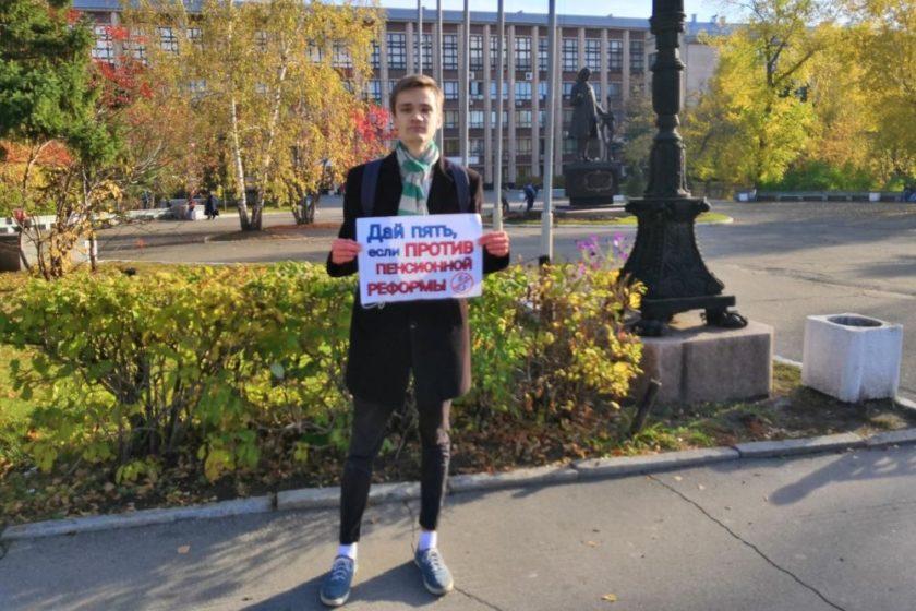 ГлавнаяВ Барнауле студента оштрафовали за организацию пикета, в котором он не участвовал
