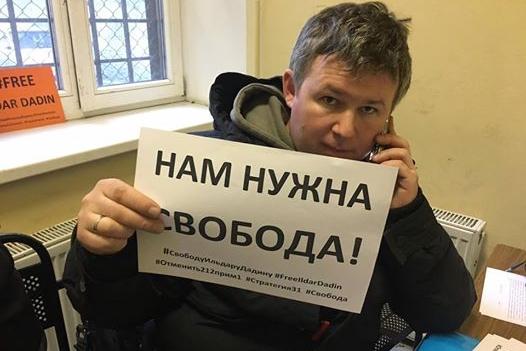 В отношении Динара Идрисова идет проверка по уголовному делу о применении насилия к приставу