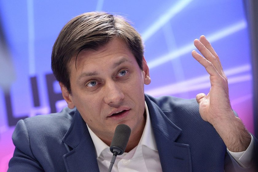 Дмитрия Гудкова оштрафовали за сообщения в Telegram о встрече с протестующими против свалки в Коломне для ролика