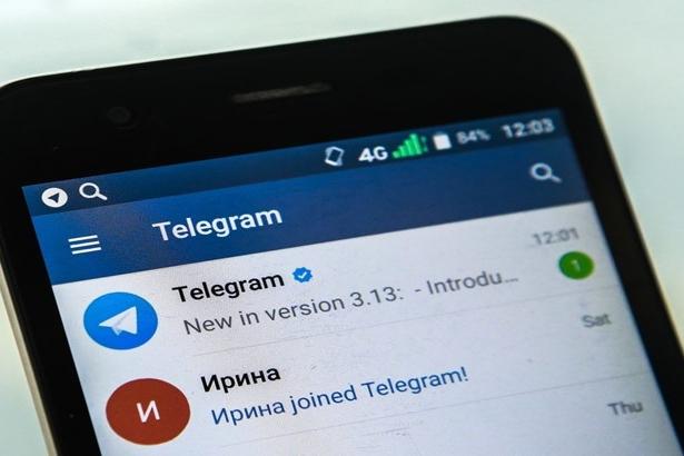 Полиция проведет перепись администраторов telegram-каналов