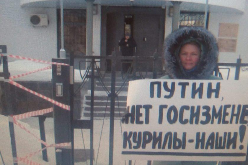 В Ярославле сотрудники ФСБ помешали провести одиночный пикет против передачи Курильских островов Японии
