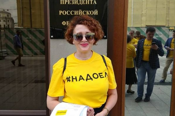 «Открытая Россия» призвала СПЧ посодействовать в закрытии уголовного дела против члена движения Анастасии Шевченко