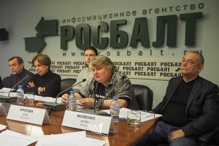 Российские правозащитники о преследовании активистов Анастасии Шевченко и Вячеслава Егорова