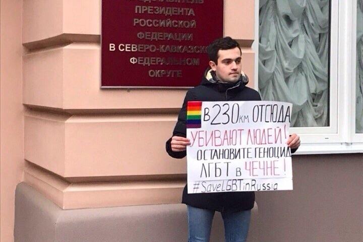 В Пятигорске участника движения в поддержку ЛГБТ отчислили из вуза