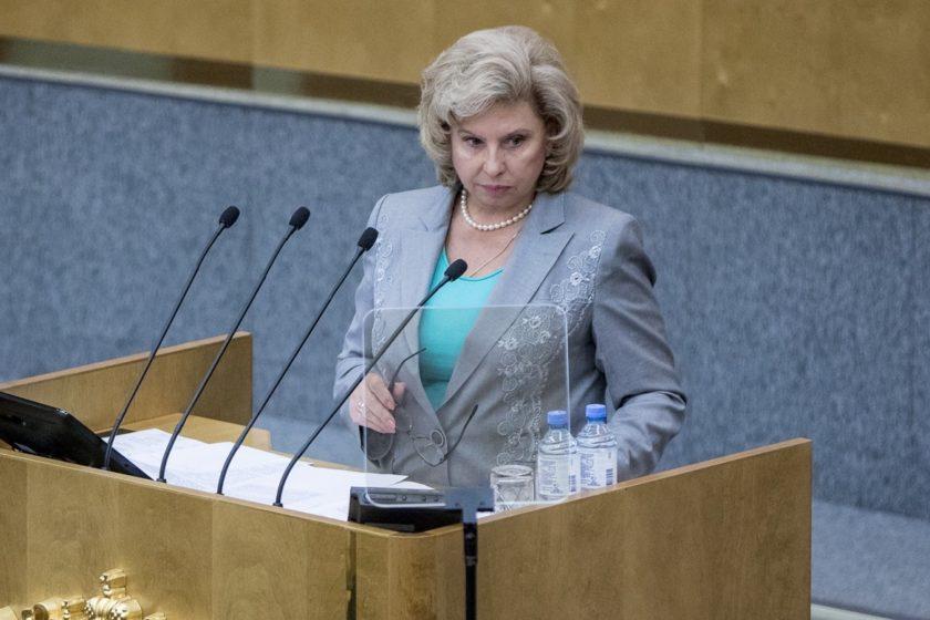 В России намерены изучить обоснованность признания «Хизб ут-Тахрир» «террористической организацией»