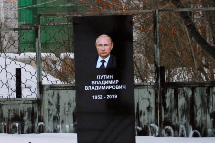 В Набережных Челнах двух активистов арестовали за установку «надгробия Путина»