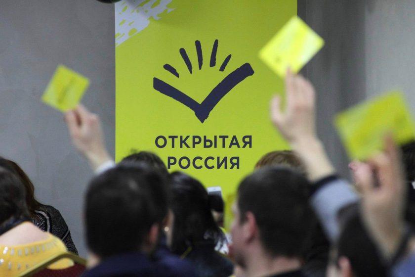 Во Владимире активиста оштрафовали за участие в деятельности нежелательной британской организации