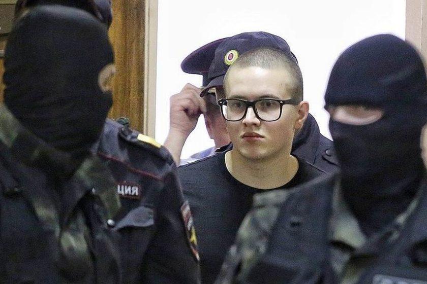 ФСБ внесла пензенскую «Сеть» в список запрещенных в России террористических организаций