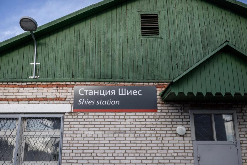 В Архангельске оштрафовали участников акции против московского мусора. Одному из лидеров протестующих назначили штраф в 200 тысяч рублей