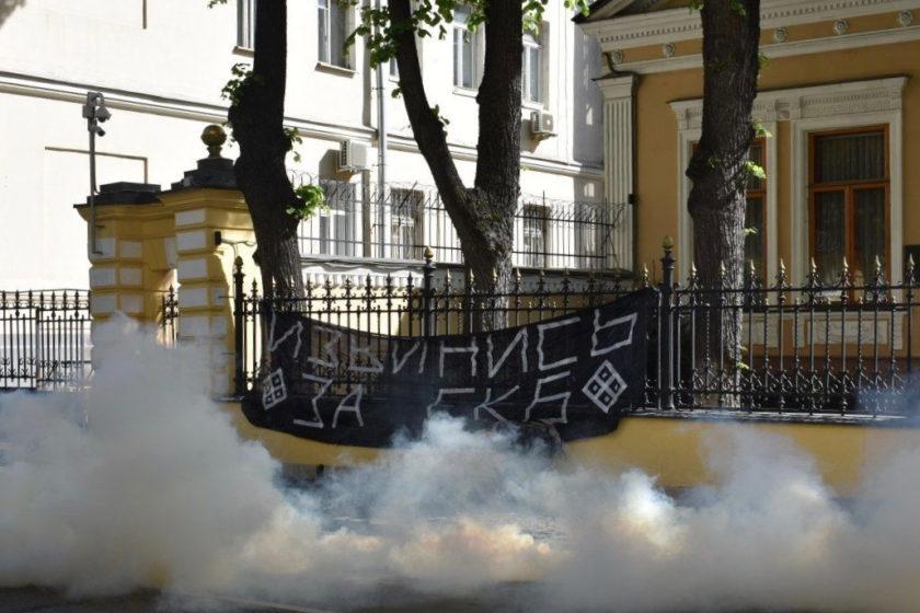 Активистку оштрафовали на 15 тысяч рублей за акцию «Извинись за Екб»