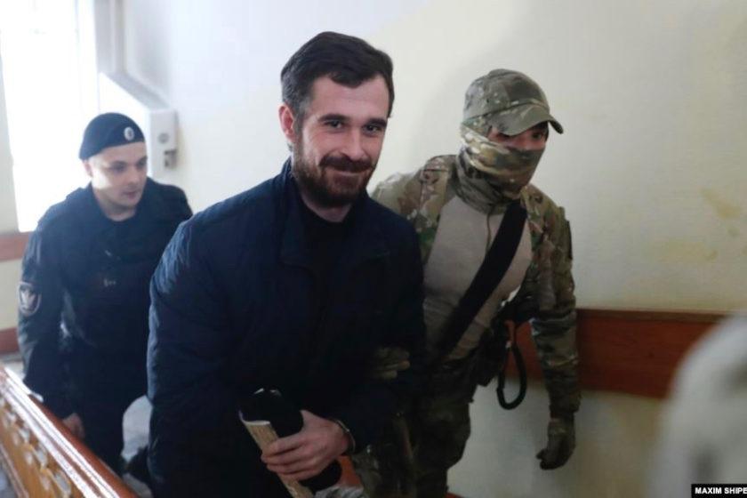 Трибунал по морскому праву обязал Россию освободить украинских моряков