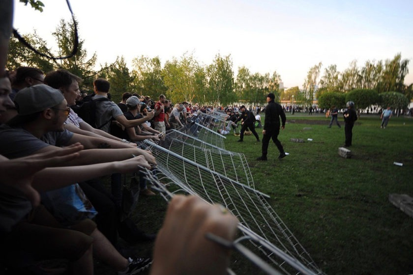 В Екатеринбурге под административный арест отправлены 30 участников акции протеста
