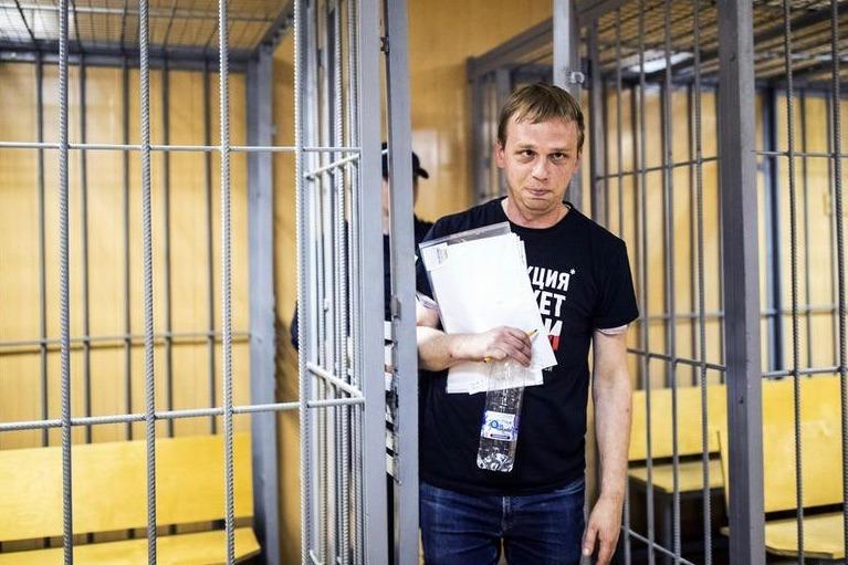 МВД прекратило уголовное дело Ивана Голунова