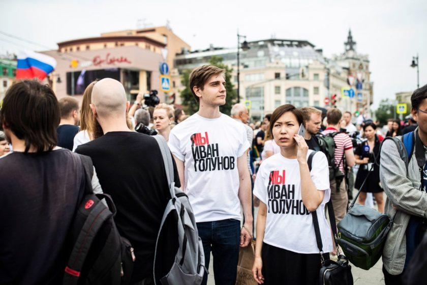Участника акции в поддержку Ивана Голунова оштрафовали на 150 тысяч рублей