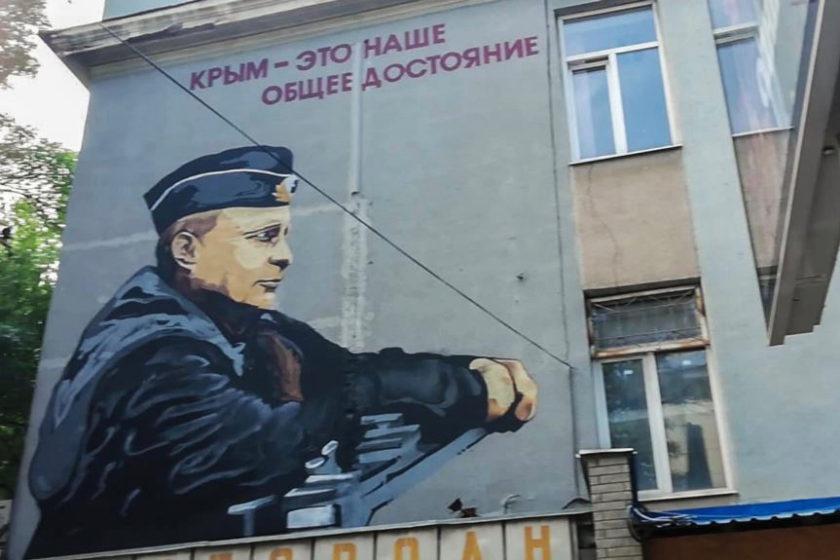 Автора телеграм-канала «Суверенный Крым» арестовали на два месяца