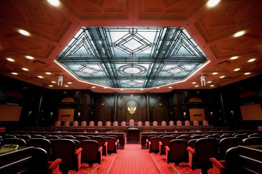 Конституционный суд России уточнил процедуру согласования акций