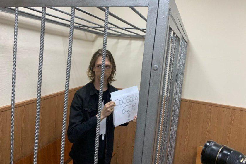 Суд арестовал пятерых новых обвиняемых по «московскому делу»