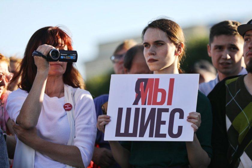 В Архангельске признали незаконным исполнение гимна на митинге