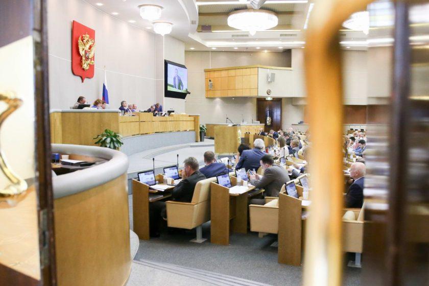 Депутаты разрешили признать физлиц иностранными агентами